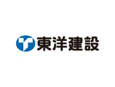 東洋建設株式会社