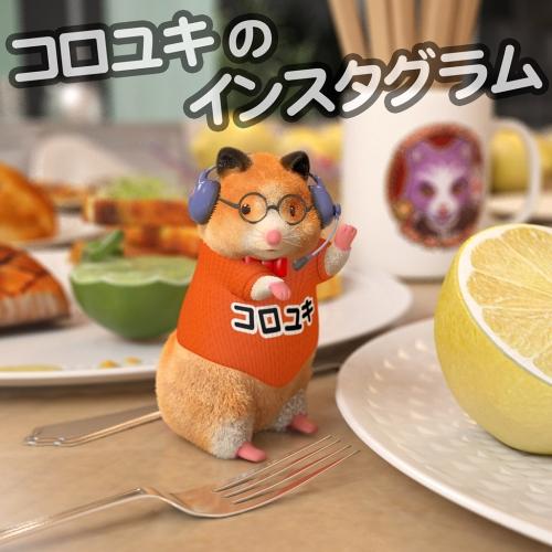 コロユキ「エース認定記念フィギュア」