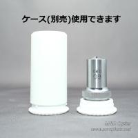 RMSレンズ用リアキャップ(2個) [MRO-RC-RMS-01]