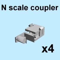 2軸車用カプラー (N)