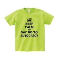 no autocracyシャツ (S)