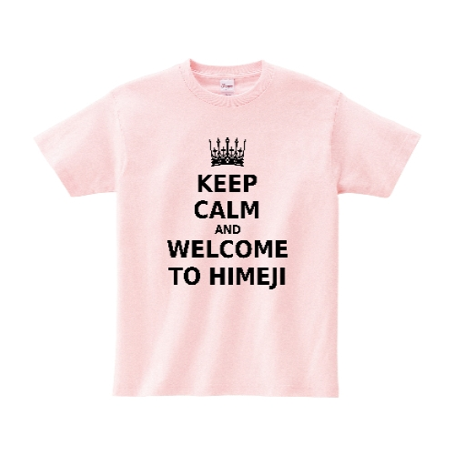 welcome to himejiシャツ (L)