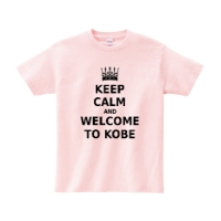 welcome to kobeシャツ (L)