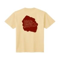patri nostruシャツ (ナチュラル背面・M)