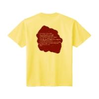 patri nostruシャツ (ライトイエロー背面・S)