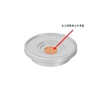 """【レンズ""""組み立て""""キット】REIKOR 32mm"""
