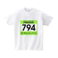マラソン気分シャツ (M)