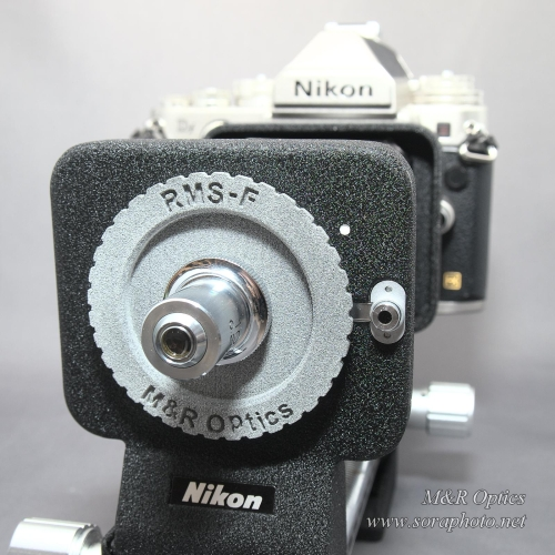 RMS-Fマウントアダプター [MRO-MA-RMSF-01]