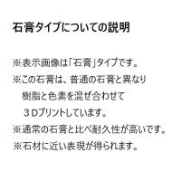 【1/16サイズ】鹿嶋型寅吉狛犬(吽形)