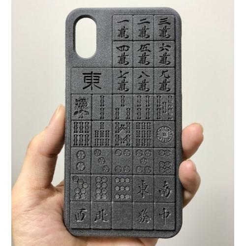 麻雀牌(ミニチュア)が掘り込まれたiPhoneケース(iPhoneX/Xs用)
