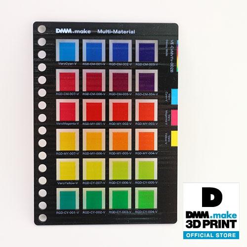素材サンプル 半透明カラーチャート VE-CvMvYv-002B