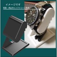 腕時計ウォッチスタンド