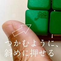 薙刀式3Dキーキャップ【MX】【標準ピッチ】標準36個セット