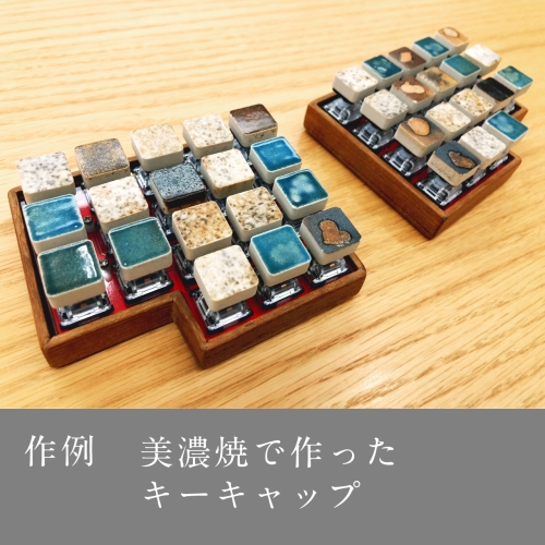 ステムパーツ(小高)【板13.5mm角×ステム7.4mm高】36個