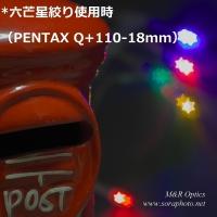 110-Qアダプター用絞りプレート(六芒星) [MRO-MA-110Q-01WA6]