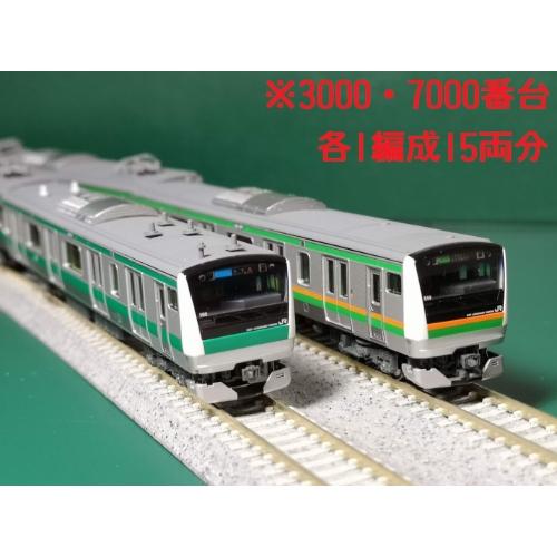 E233系3000・7000番台 交換用屋根 15両分 (各1編成分)NY-9001
