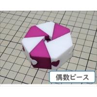 組木屋7ピースジグソーパズル・パープル(偶数ピース)