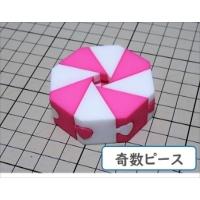 組木屋8ピースジグソーパズル・ピンク(奇数ピース)