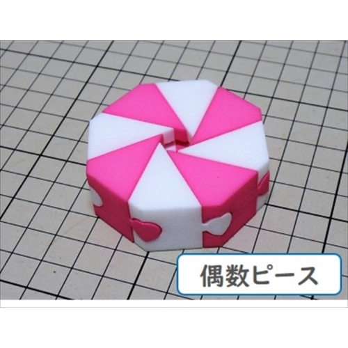 組木屋8ピースジグソーパズル・ピンク(偶数ピース)