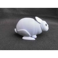 ウサギ(高さ:約44mm)