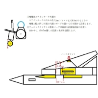 1/144 F-14トムキャット 武装セット
