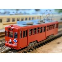 土佐の路面電車 590