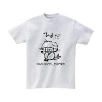 ひまだ Tシャツ M アッシュ