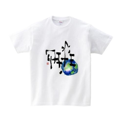地球 Tシャツ M ホワイト