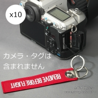 SDカードスロット用挿し忘れ防止キャップ (10枚) [MRO-SC-SD-01a]