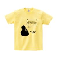 Nikon党Nの矛盾Tシャツ S
