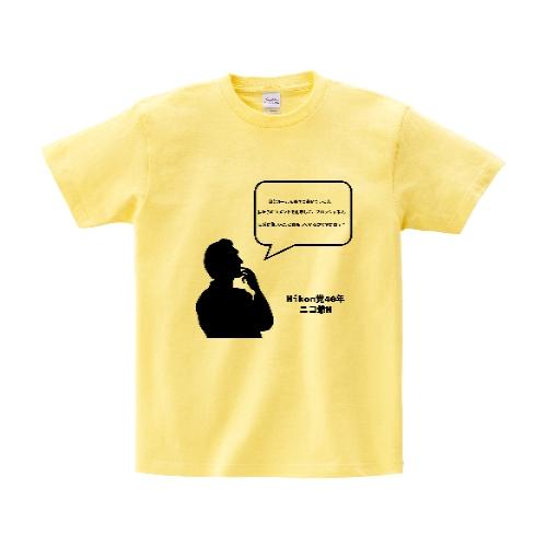 Nikon党Nの矛盾Tシャツ M