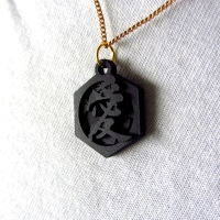漢字「愛」ネックレス、ストラップ(Aタイプ)