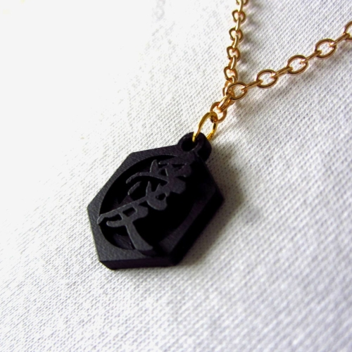 漢字「愛」のネックレス、ストラップ(Bタイプ)