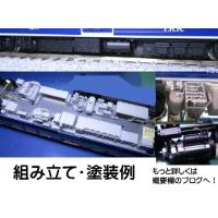 1/80きになる床下機器3両セット(TK1014~1024)