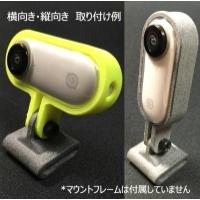 """""""Insta360 Go"""" の取り付け場所が広がるマウントベース"""