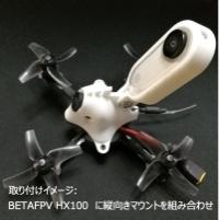 -BETAFPV- HX100,HX115,75X,85X,95X フレーム対応キャノピー