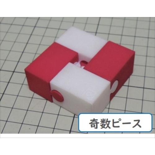 組木屋4ピースジグソーパズル・レッド(奇数ピース)