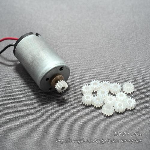小径平歯車(M0.25/T13/hole1.5/歯幅2mm) 14個