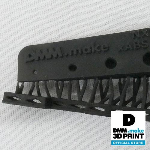 素材サンプル NXE400 xABS(ブラック)
