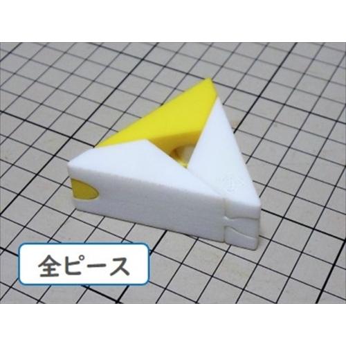 組木屋3ピースジグソーパズル・イエロー(全ピース)