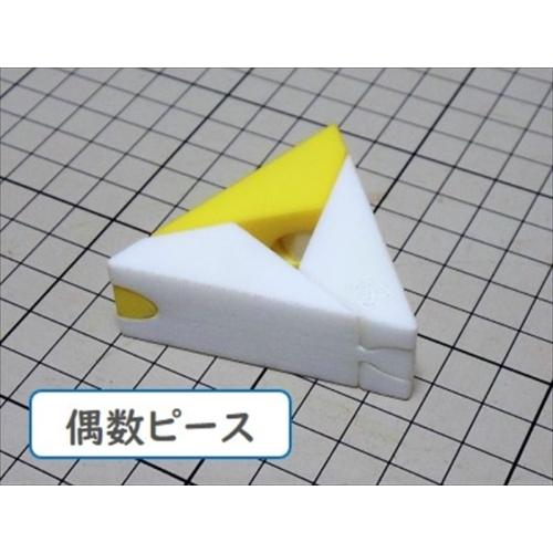 組木屋3ピースジグソーパズル・イエロー(偶数ピース)