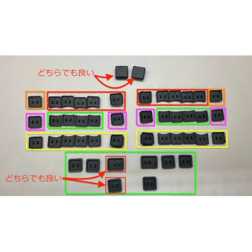 bat keycaps(Lowタイプ)
