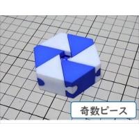 組木屋6ピースジグソーパズル・ブルー(奇数ピース)