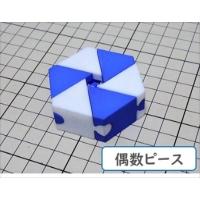 組木屋6ピースジグソーパズル・ブルー(偶数ピース)