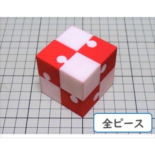 組木屋ジグソーキューブ・レッド(全ピース)