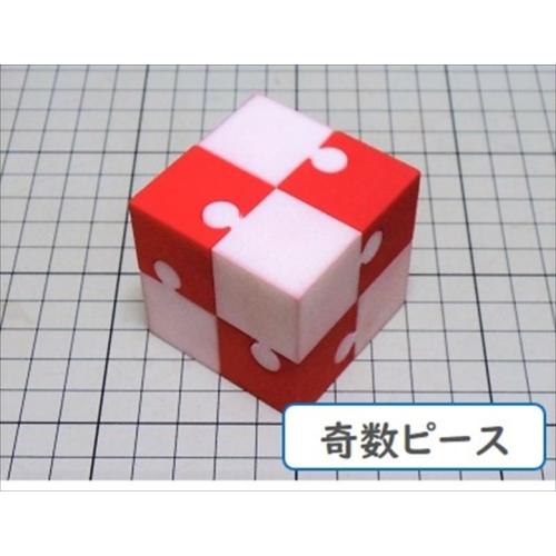 組木屋ジグソーキューブ・レッド(奇数ピース)