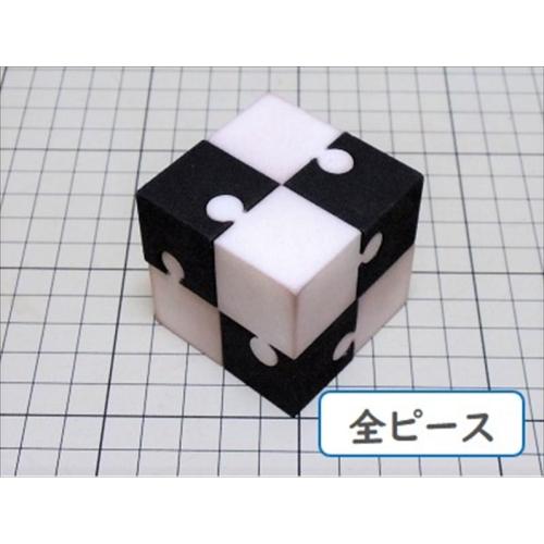 組木屋ジグソーキューブ・ブラック(全ピース)