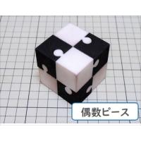 組木屋ジグソーキューブ・ブラック(偶数ピース)