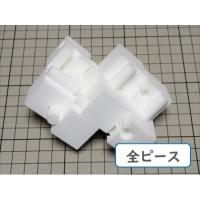 組木屋ジグソーキューブ・ホワイト(全ピース)