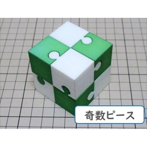 組木屋ジグソーキューブ・グリーン(奇数ピース)
